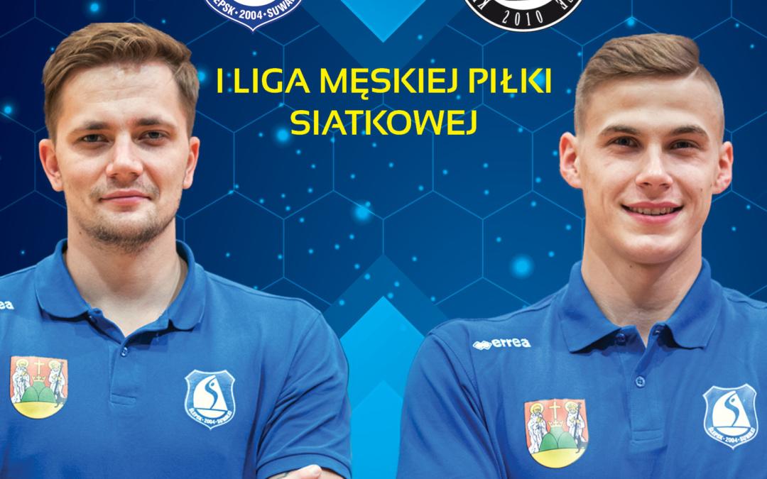 MKS Ślepsk Suwałki – KPS Siedlce